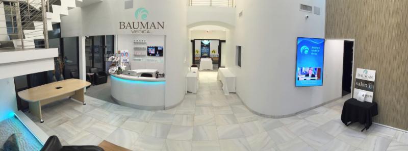 Bauman-Medical-Lobby