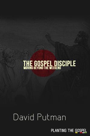 Gospel Disciple Series