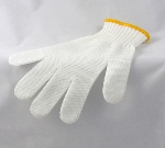 Safety Glove XS