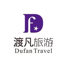 Dufan Travel