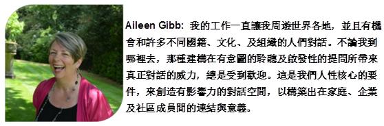 Aileen Gibb bio