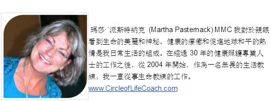 Martha-Pasternack
