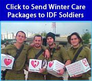 IDF_ad.jpg