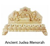 ancient_judea_menorah.jpg