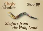 holy_shofar_ad.jpg