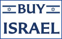 buy_israel3.jpg