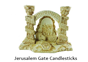 jersalem_gate_CS.jpg