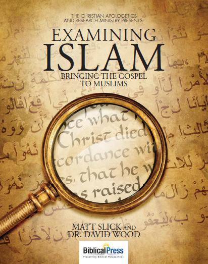 Examing Islam