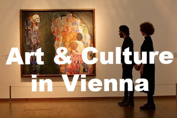 Vienna Uncovered